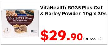 VH BG35 Plus Powder 30s 2990